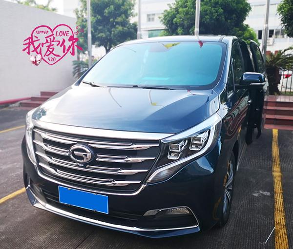 广汽传祺GM8(20200520).jpg